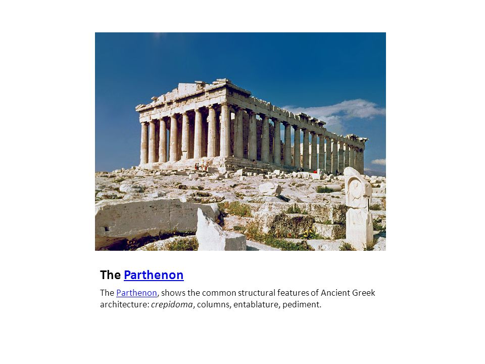 a research on the parthenon construction and importance It says the parthenon sculptures in london are an important  17 figures from  the pediments, and various other pieces of architecture.